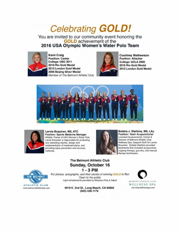 2016 Gold medalist women's water polo team comes to the Belmont Athletic Club